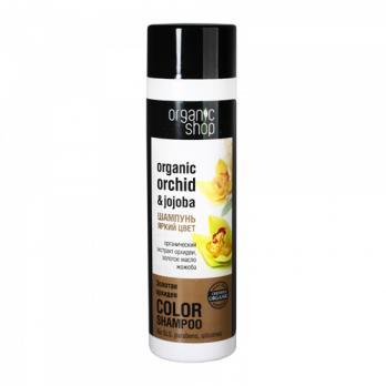 Organic Shop Шампунь Золотая орхидея яркий цвет 280мл